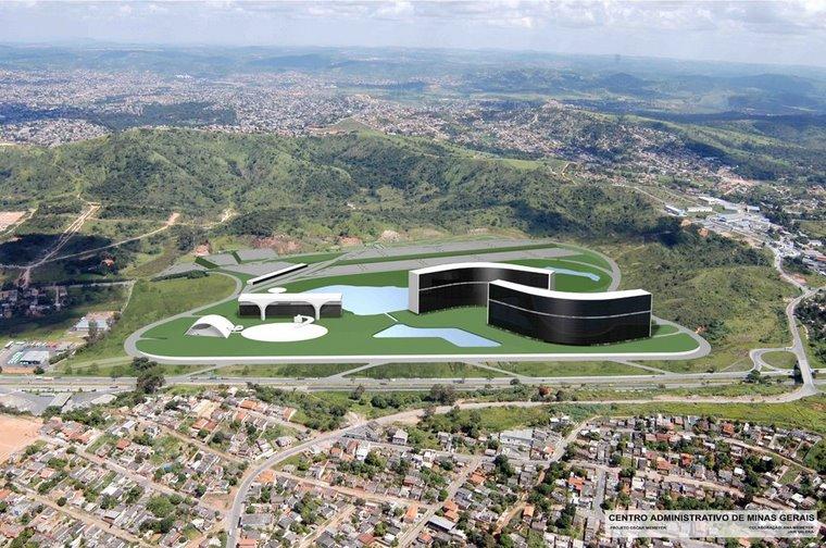 Centro Administrativo de Minas Gerais