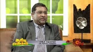 Virundhinar Pakkam – Sun TV Show 05-12-2013 Dentist Dr.Udhayaraja