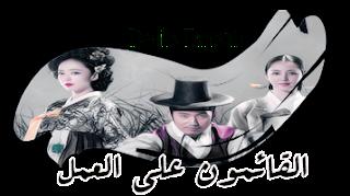 http://3.bp.blogspot.com/-VPuq0EP8KUI/VgLc5vgzBPI/AAAAAAAADng/WLN_1l6ANVU/s320/78.png