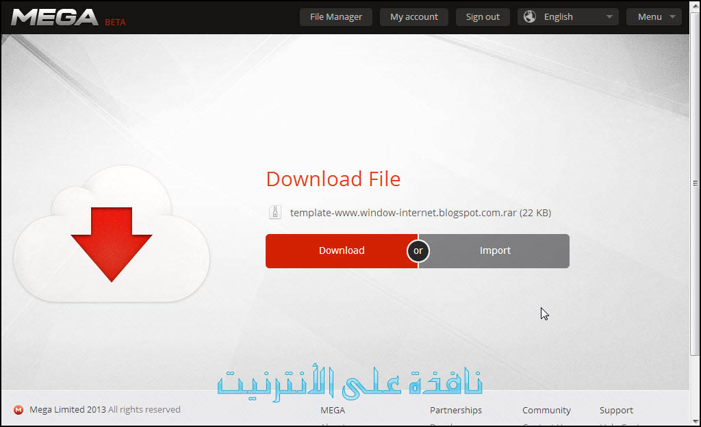شرح التسجيل وفتح حساب في عملاق رفع الملفات MEGA