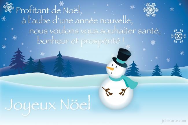 Поздравления другу на французском