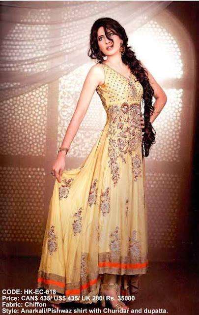 Bridal Latest Dresses 2013-2014 | Hina Khan EMERALD Bridal Latest Dresses 2013-2014 By Fashion She9