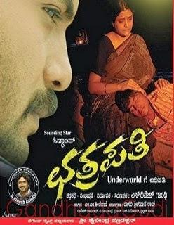 Chatrapati Poster