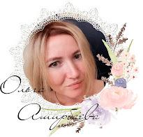 Ольга Аширбаева