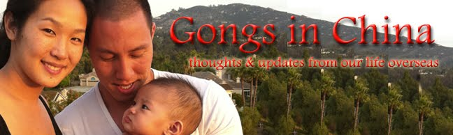 Gongs In China