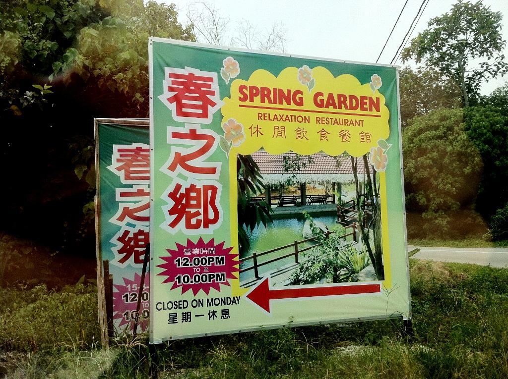 Jj in da house spring garden relaxation restaurant for Spring garden jamaican restaurant