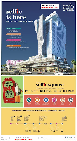 AMB Selfie Square, AMB Selfie Square Sector 37D Gurgaon, AMB Commercial Project Gurgaon, amb Food court, food court with pvr gold, food court with multiplex on dwarka expressway, multiplex along with food court, open food court NPR Gurgaon, Exclusive Food court on Expressway, food court 09910597800, food court new launch, limited food court gurgaon, best food court on NPR Gurgaon, High retail amb selfie sqaure dwarka expressway, Commercial new launch amb PNR Gurgaon