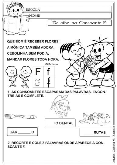 Atividade Letra F Texto em Verso Turma da Mônica