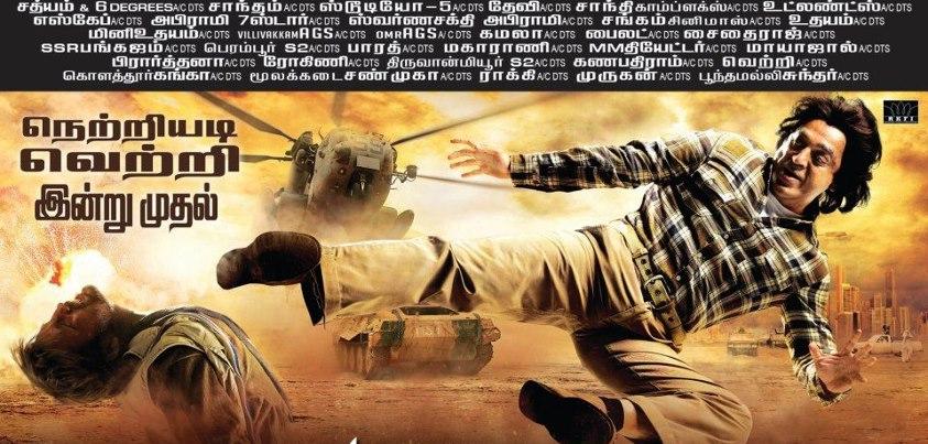 Vishwaroopam (2013) Full Movie in Hindi Dubbed HD