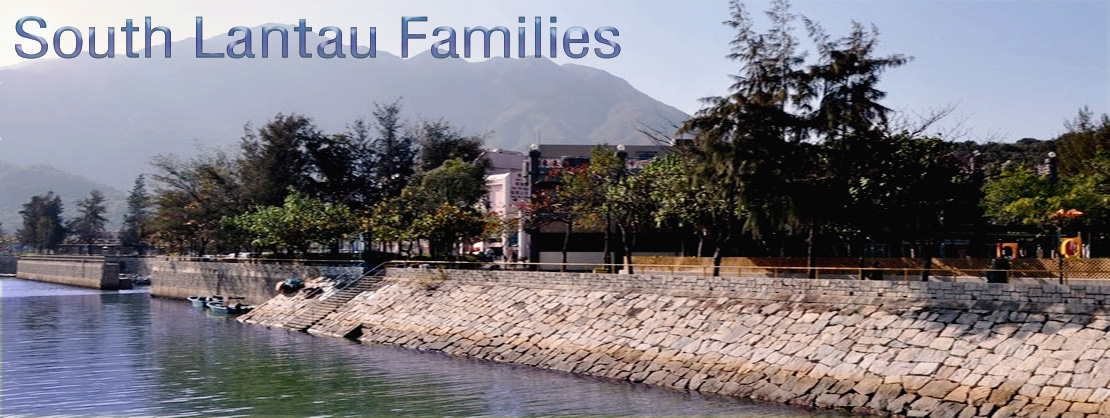 South Lantau Families