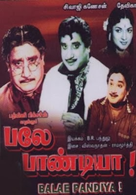 Watch Bale Pandiya – பலே பாண்டியா (1962) Tamil Full Movie,Sun Tv HD Quality,Starring Sivaji Watch Online For Free Download