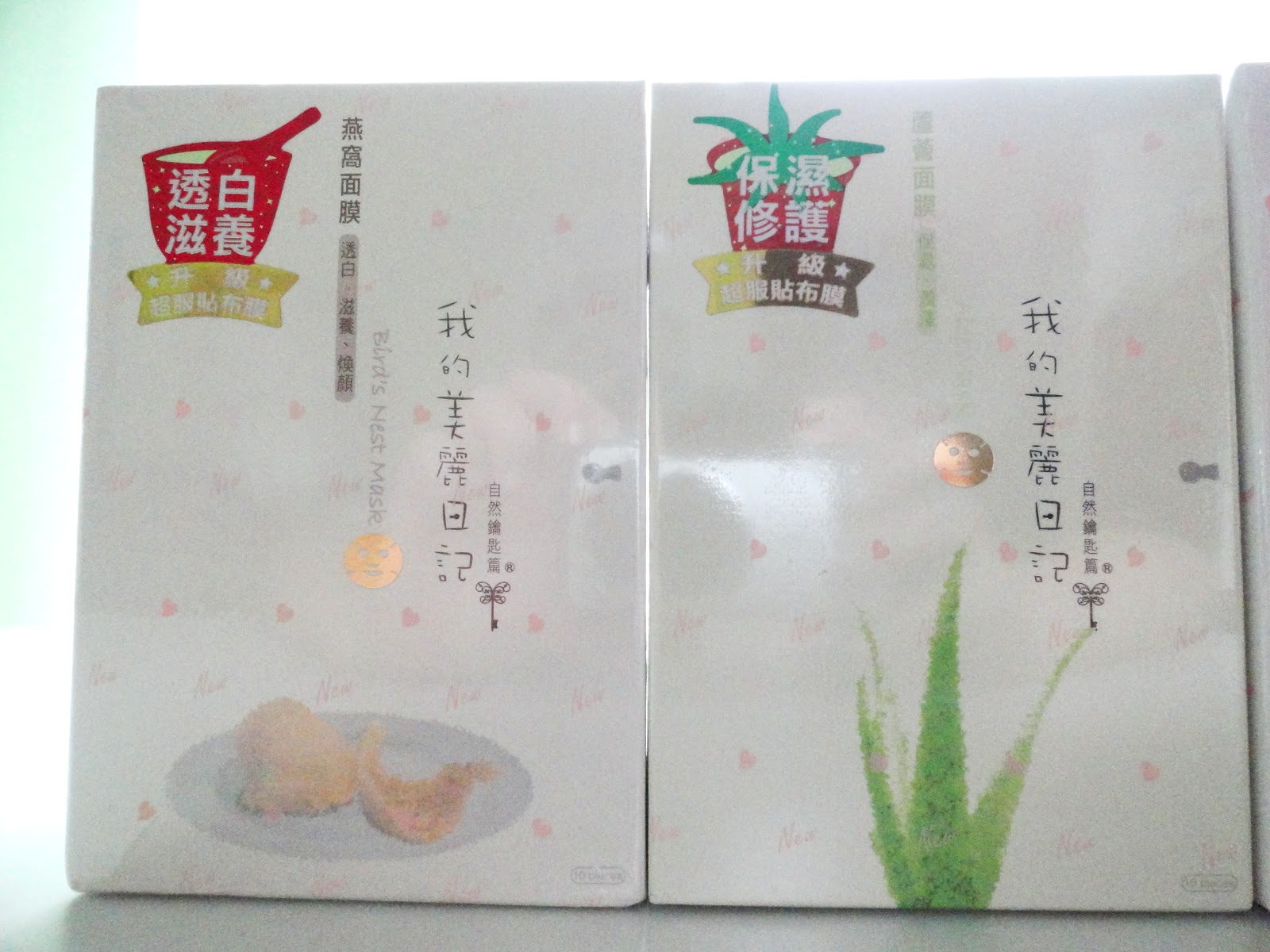 how to use my beauty diary blank pearl mask