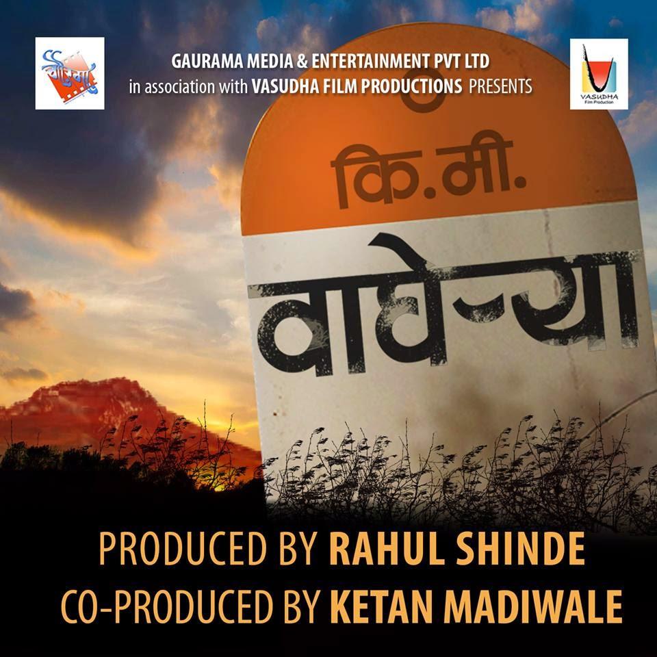 Wagherya Marathi Movie directed by Sameer Asha Patil