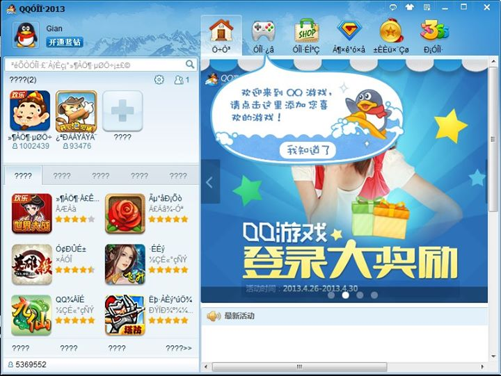 download game mu thien su