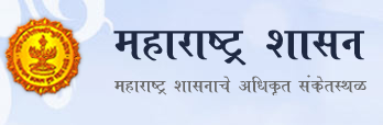 District Consumer Protection Council, Nagpur Logo