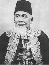 YAM Sultan Muhammad Yusof, Yang DiPertuan Muda ke-10 Kerajaan Riau Lingga,