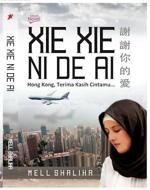 Novel Xie Xie Ni De Ai - Mell Shaliha