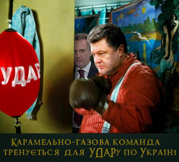 Тимошенко благодарна председателю НБУ за оперативное решение по поводу активов телеканала БТБ - Цензор.НЕТ 4315