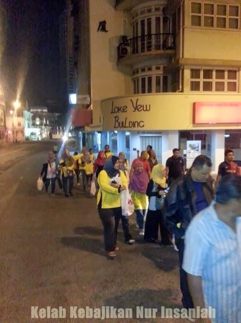 Kelab Kebajikan Nur Insaniah Selangor