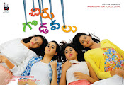 Chiru Godavalu Movie wallpapers-thumbnail-5