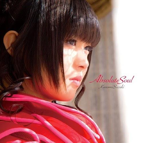 Absolute Soul by Suzuki Konomi