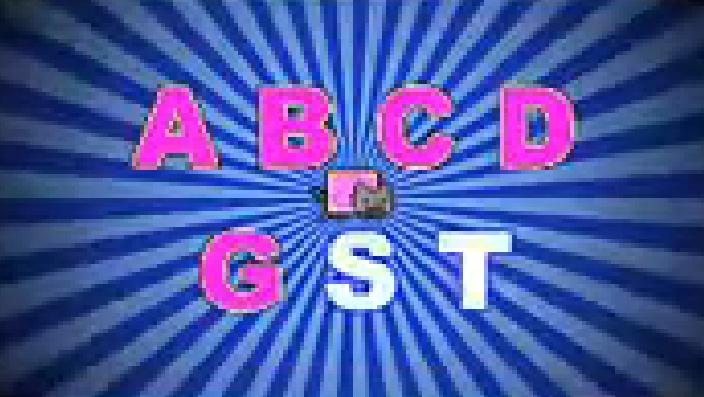 ABCD GST Nyan Cat