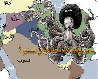 ملحمة تحرير بغداد الصفويين ظ‡ط§ط¬ط±.jpg