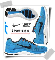 NikeLunarGlide5.S.M
