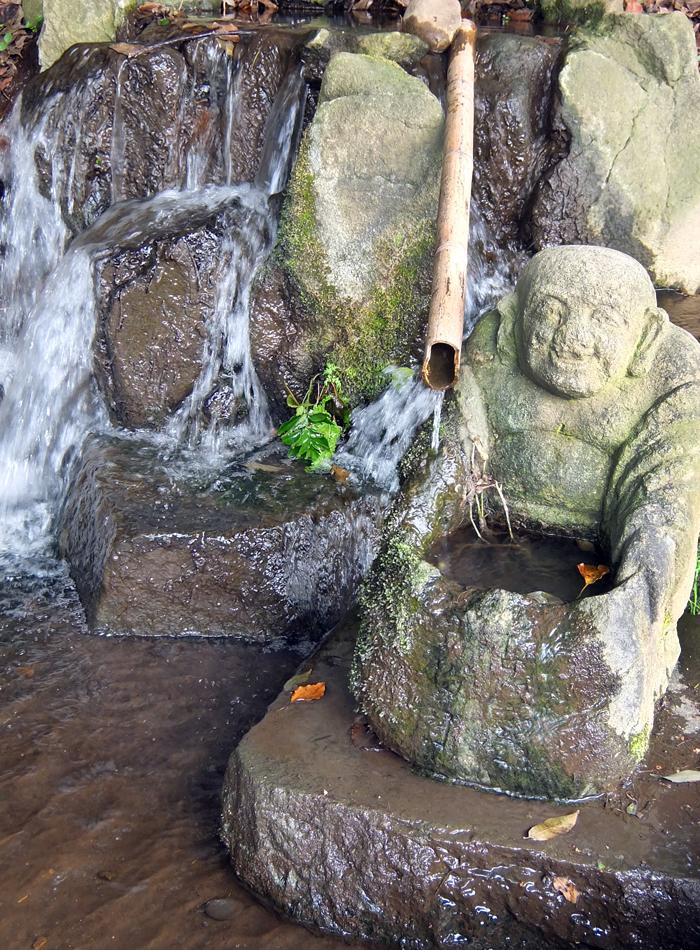Tokyo Tetsugakudou Koen Buddha Fountain