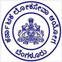 Karnataka Public Service Commission-Government Vacant