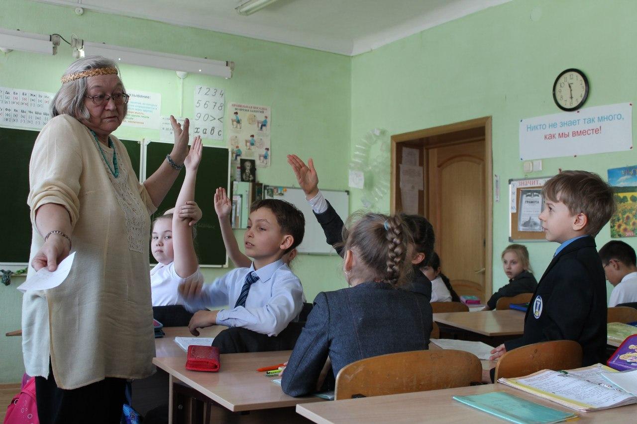 Русское учителя и студенты групповое
