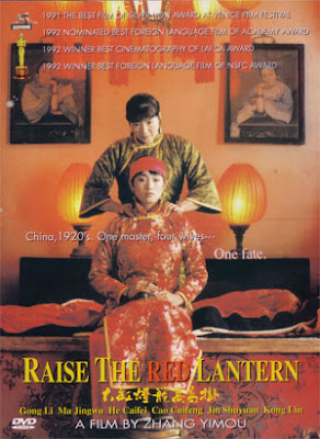 analysis of raise the red lantern Raise the red lantern is an award-winning a summary of dead man walking by sister helen prejean 1991 film directed by zhang yimou and starring gong li,.