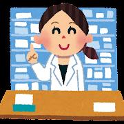 薬局のイラスト「受付の薬剤師さん」