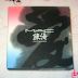 MAC Chen Man Beauty Powder - teszt