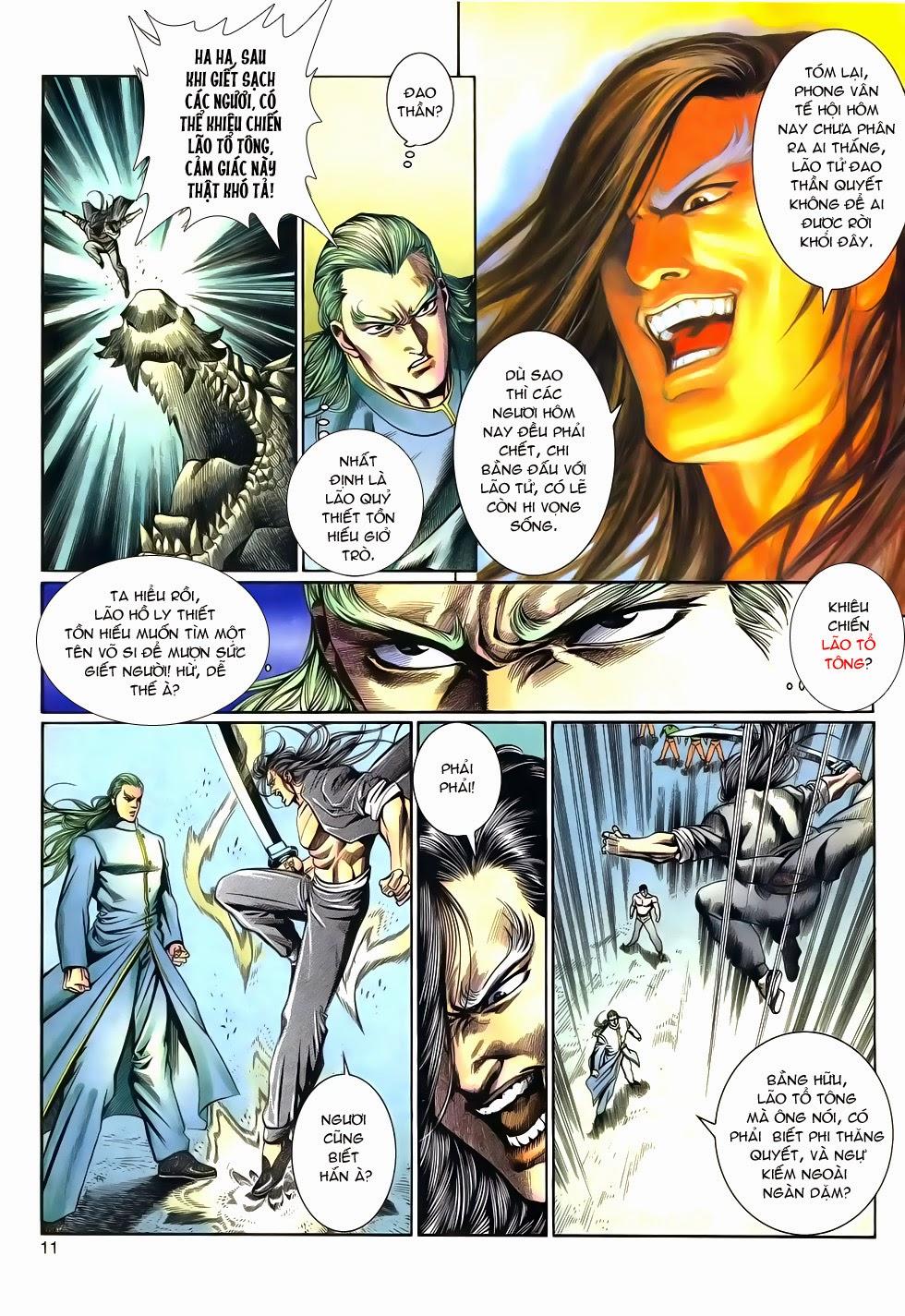 Long Hổ Phong Bạo chap 9 - Trang 11