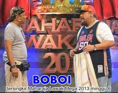 Boboi tersingkir Maharaja Lawak Mega 2013 minggu 6, Sebab Boboi mahu keluar Maharaja Lawak Mega 2013