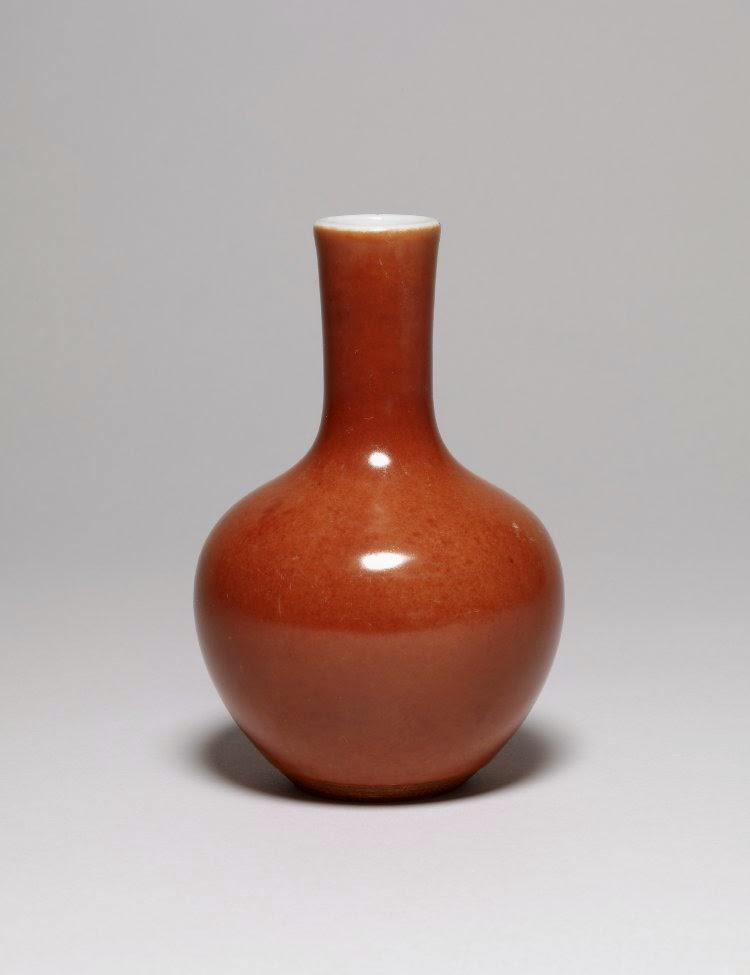 Qing dynasty Vase langyao glaze