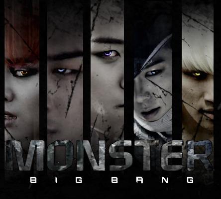 BIGBANG V.I.P Club