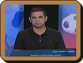 --برنامج كورة كل يوم مع كريم حسن شحاتة حلقة الأحد 23-10-2016