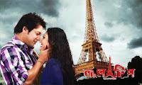 new bangla moviee 2014click hear............................ Lal+Tip+%281%29
