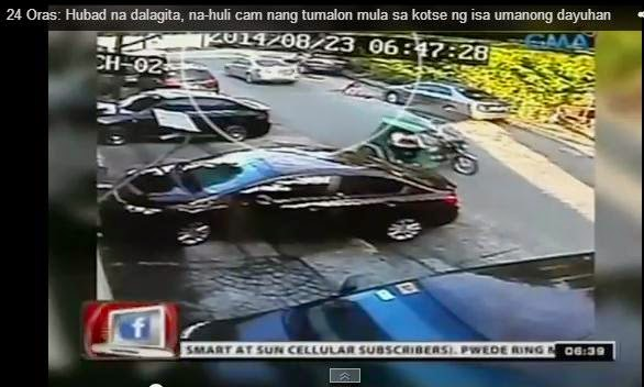 Naked Filipina Teenager Drop from Toyota Camry Raped, Naked Filipina Teen, Naked Filipina Teen raped