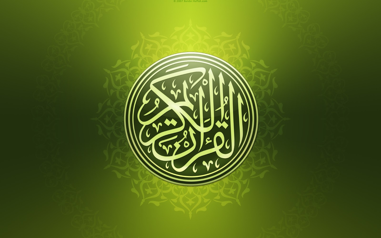 http://3.bp.blogspot.com/-VUAF3DUSywE/UQoEDHZhJCI/AAAAAAAAQKw/DTyKwCQFkZY/s1600/islamic_free_download_desktop_backgrounds_high_resolution_hd_hq_face_wallpapers_images_pics_11-2560x1600.jpg