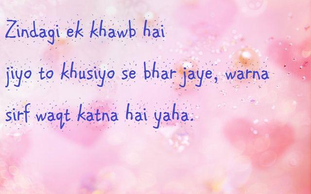 Whatsapp status in hindi life