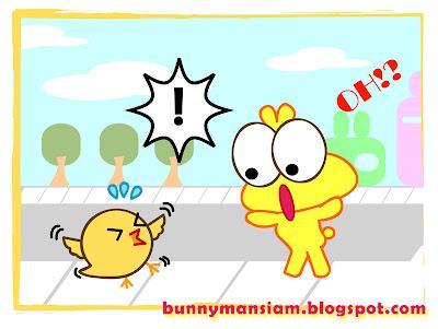 บันนี่แมน - Love at the first sight 2