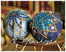 El minihogar for Bolas de cristal decorativas