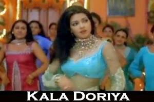 Kala Doriya