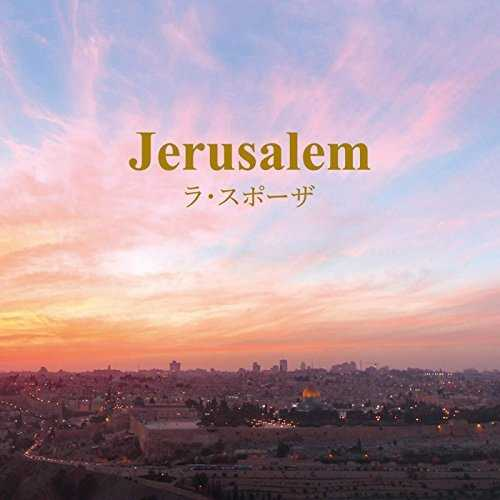 [Single] ラ・スポーザ – Jerusalem (2015.11.14/MP3/RAR)