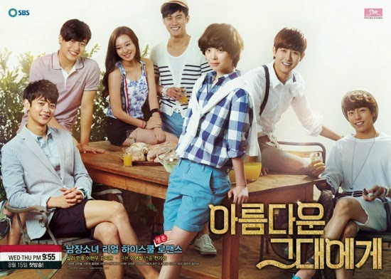 Korean Drama To The Beautiful You