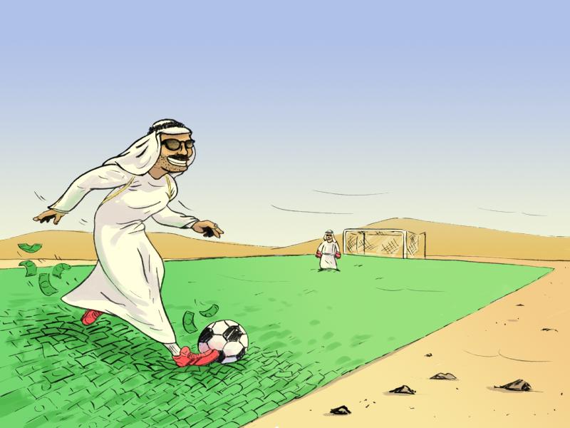 Foot-business-Quatar-2022.png