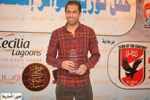 احمد فتحي يحصل على جائزة أفضل لاعب مصري
